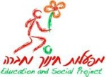 Education and Social Project